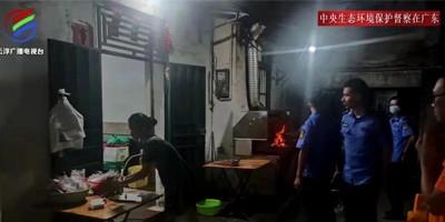云浮云城区烧烤油烟扰民至凌晨涉事店铺已停业注销